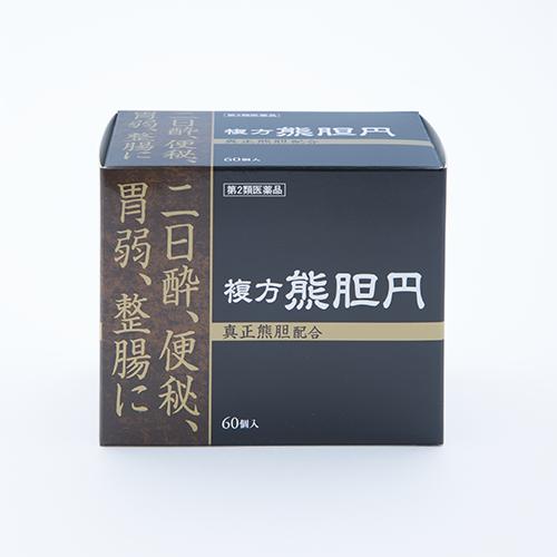 複方熊胆円 | 日本製薬商事